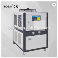 Cheap instant water cooling chilled Air unit for industrial using wholesale