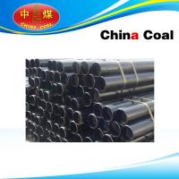Cheap ASTM A106 Seamless Steel Pipe from China coal wholesale