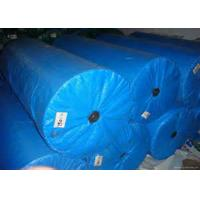 Cheap Moisture Proof Polypropylene Woven Fabric Roll , Offset Printing Woven Poly Fabric wholesale