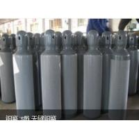 Cheap Small 37Mn 3.4L - 14L Industrial Compressed Gas Cylinder OD 140mm wholesale
