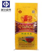 Cheap Durable Woven Packaging Bags Pp Woven Feed Bags Shock Resistance Hot Stamping wholesale