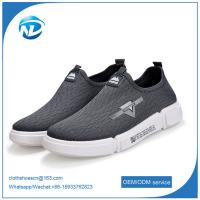Buy cheap Good Quality Factory Price Wholesale Shoes Nice Design Breathable Lazy Shoes from wholesalers