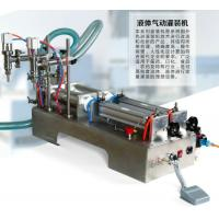 Cheap Hot selling products china supplier HT-G1000 2 heads liquid filling machine wholesale