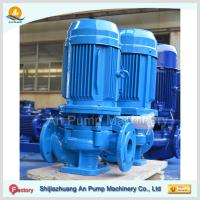 Cheap High pressure vertical pipeline booster pump wholesale