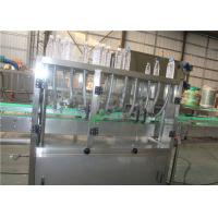 Cheap Purified Drinking Water Bottling Plant Water Filling Line Stainless Steel wholesale