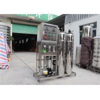 China Stainless Steel 304 Seawater Desalination Equipment Change Salt Water To Drinking Water on sale