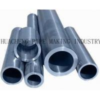 Cheap Seamless Cold Drawn Thick Wall Steel Tubing Forged Structural wholesale