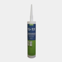 Buy cheap Sira 300ml Aquarium Silicone Sealant High Modulus For Acid Curing from wholesalers