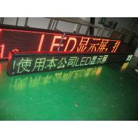Cheap Advertising Outdoor Single Color Led Display modules High Resolution AC220V /110V wholesale