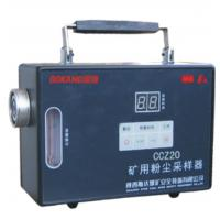 Cheap Coal Mine Dust Sampling Instrument wholesale