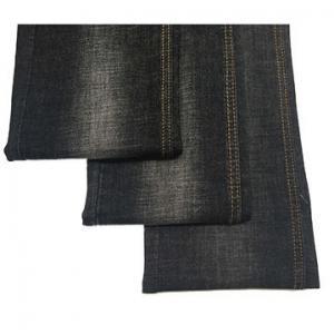 Cheap Denim Spandex fabric wholesale