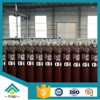 Quality Methane gas/99.999% CH4 gas/compressed gas/fuel gas/40L bottle methane gas for sale