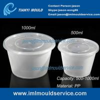 Buy cheap 500ml/1000ml clear PP plastic disposable noodle bowl and soup bowl with lid from wholesalers