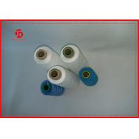 Quality Yizheng Stable Fiber Polyester Sewing Thread , Heavy Duty Paper Core Spun Thread for sale