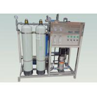 Cheap 250LPH RO Water Treatment System  Reverse Osmosis Filtration Equipment Chemicals wholesale