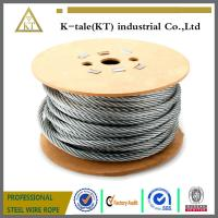 Cheap 8x19S+FC 11mm polished ungalvanized steel wire rope wire cable for elevator lifting wholesale