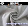 brushed velvet fabric new soft velboa for toy Car Mat/ sofa upholstery /bedding