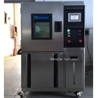 Cheap Custom Electric Power Air Cooling Type Stability Test Temperature Humidity Climatic Chamber For PCB Boards wholesale