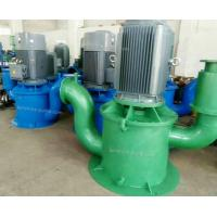 Buy cheap WFB Vertical self priming centrifugal pump no seal self control and self priming from wholesalers