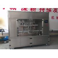 Cheap 2L Pneumatic Oil Filling Machines wholesale