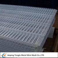 Cheap V Pressed Fence Mesh |50mm x 150mm wholesale