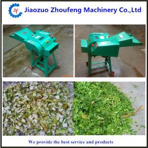 Cheap Cow feed corn wheat straw stalk grass cutter machine(skype:zhoufeng1113) wholesale