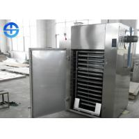 Cheap Easy Operation Fruit And Vegetable Dehydrator / Meat Dryer Machine Energy Saving wholesale