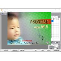 China OK3D PSD TO 3D lenticular software 3d interlaced image software.best 3d lenticular software free download with crack on sale