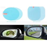 Cheap Anti Shock Screen Protector Rearview Mirror Film Protect Your Vision On Bad Weather wholesale