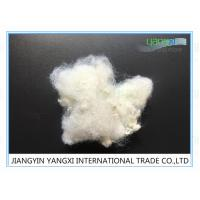 Cheap White Spinning Fiber / Polyester Rayon Staple Fiber Mid Elongation For Yarn wholesale