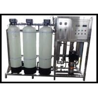 Buy cheap SGS Reverse Osmosis Water Filtration Treatment System With Auto Control Water from wholesalers