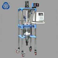 China 3.3 Borosilicate Chemical Glass Reactor High Pressure  Laboratory Reaction Vessel on sale
