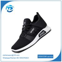 Cheap new design shoes cheap action sports running shoes men basketball shoes and sneakers wholesale