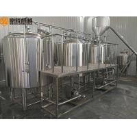 Cheap Professional Commercial Beer Brewing Equipment / Wine Making Equipment wholesale