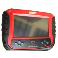 Buy cheap SKP1000 Tablet Auto Key Programmer A Must Tool for All Locksmiths Replacement of from wholesalers