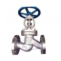China Ansi Class 300 Control Bellow Seal Globe Valve SS 304 Cryogenic Globe Valve on sale