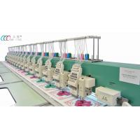 Cheap Commercial Computerized 15 Heads Chenille Embroidery Machine for Towel wholesale