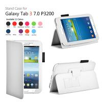 Cheap Novelty White Samsung Galaxy Tab Protective Case Without Compromise wholesale