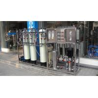 Cheap 3.0T Pharmeceutical Two Stage Reverse Osmosis Water Treatment System 3000L wholesale