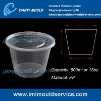 Cheap Manufacturer of 500ml disposable thin wall plastic soup bowls mold wholesale