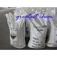 China Caustic Soda 99% Flakes on sale