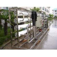 China distilled water equipment on sale