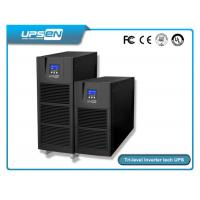 Cheap Three Level Inverter tech Online UPS with 94% Efficiency and workable with Air Conditioner for sale