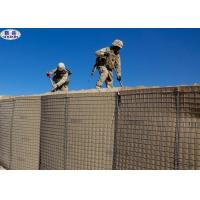Buy cheap Heavy Military Barriers Container Zinc - Coating Welded Gabion from wholesalers