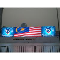Cheap p8 p10 outdoor led screen advertising , HD led video wall Energy saving wholesale