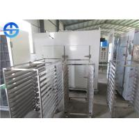 Cheap High Efficiency Fruit And Vegetable Dryer Machine With 120 kg/Batch Capacity wholesale