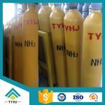 Buy High Quality 99.9% Liquid Ammonia NH3/ Anhydrous NH3 Factory