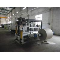 China Sheeting Paper Converting Machine on sale