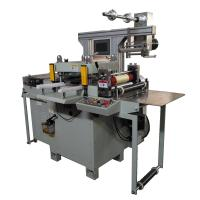 Cheap Automatic Self-adhesive Paper Die Cutting Machine With Sheeting Function wholesale