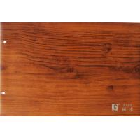 Buy cheap Natural Walnut PVC Film Sheets Wood Grain Vacuum Forming Thickness 0.12 Mm-0.35 from wholesalers